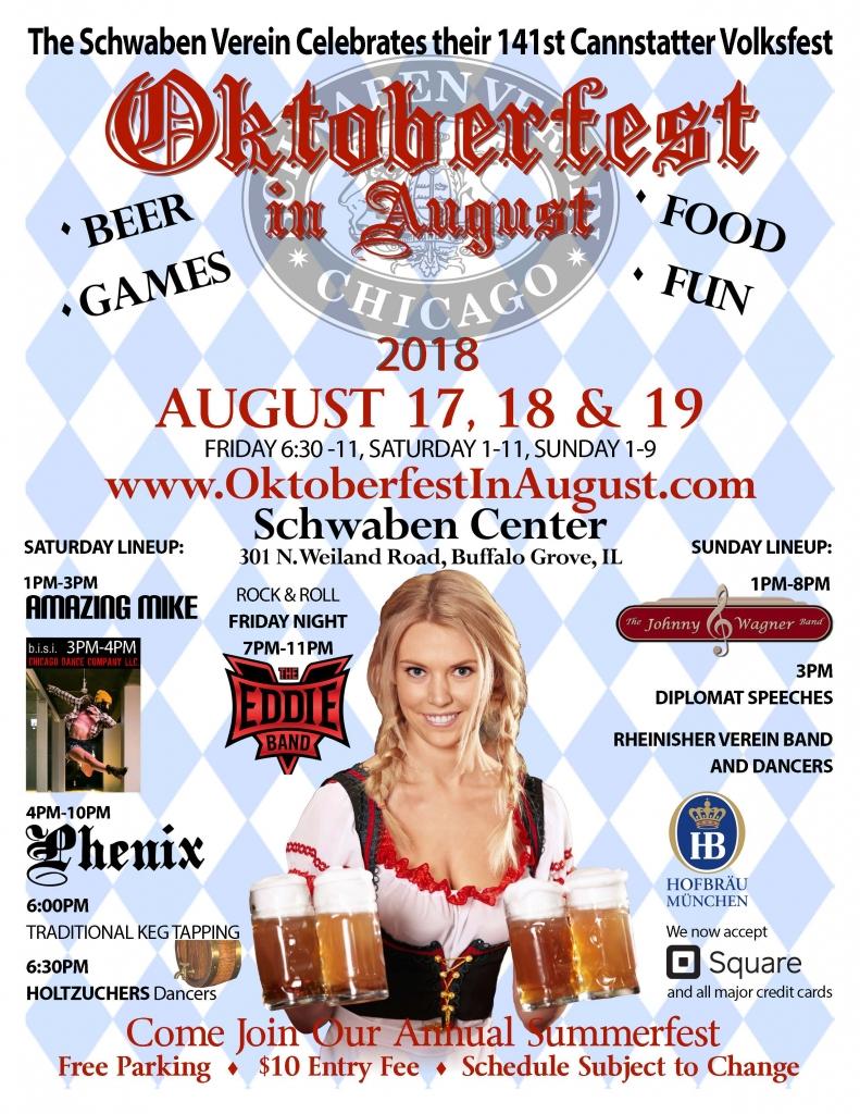 Oktoberfest in August - August 17, 2018